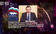 Угрозы Едросни слили в сеть. Путину подсунули левые цифры! Прожиточный минимум подняли!!!