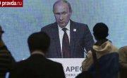 'Путин предлагает Азии новый путь'