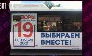 Путин купил 9.000.000 силовиков. Крысы бегут с корабля. Россияне отказались платить за ЖКХ.