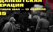 75 лет героическому подвигу народов СССР