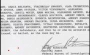 Получил продолжение скандал с обвинениями в адрес российских дипломатов в мошенничестве. Они еще и шпионы