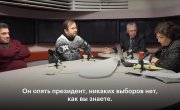 Начальник штаба СОБЧАК- Всё получилось, Путин снова президент. Никаких выборов нет