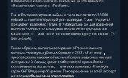 Россиянам советуют питаться на мусорках! Ветераны, День Победы и Путинский патри