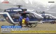 Life News Новости от 24.03.2015 (22- 00 МСК)