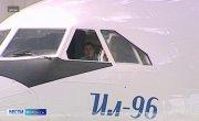 Самолёт Ил-96-400М воронежского авиазавода не пойдёт в серийное производство