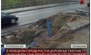 В Германии строители обнаружили танк Т-34