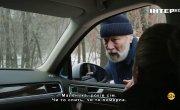 Голос ангела - 1 сезон, 2 серия