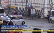 Life News Новости от 08.03.2015 (22-00 МСК)