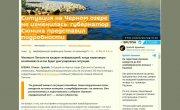 Эрдоган захлопнул кавказский капкан пограничный конфликт Армении и Азербайджана - приговор для ОДКБ