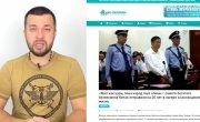 России такое и не снилось. «В Китае уволят всех чиновников до конца года»
