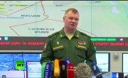Минобороны: Уничтожены террористы, действующие в районе крушения Су-24