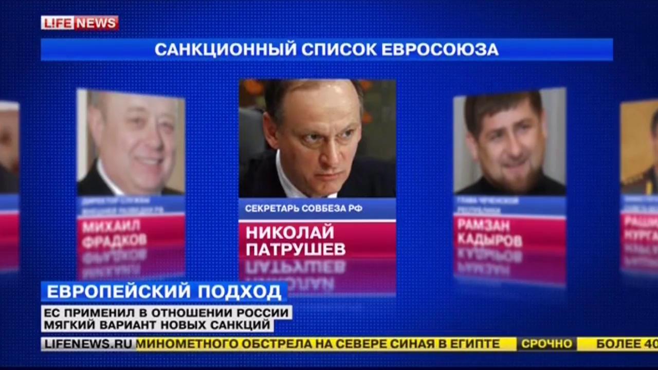 близкие новости лайф ньюс россия купить Всеволожском