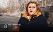 """Программа""""Актуально""""на 8 канале №2069 """"ЗУБНАЯ БОЛЬ АЧИНСКА"""""""