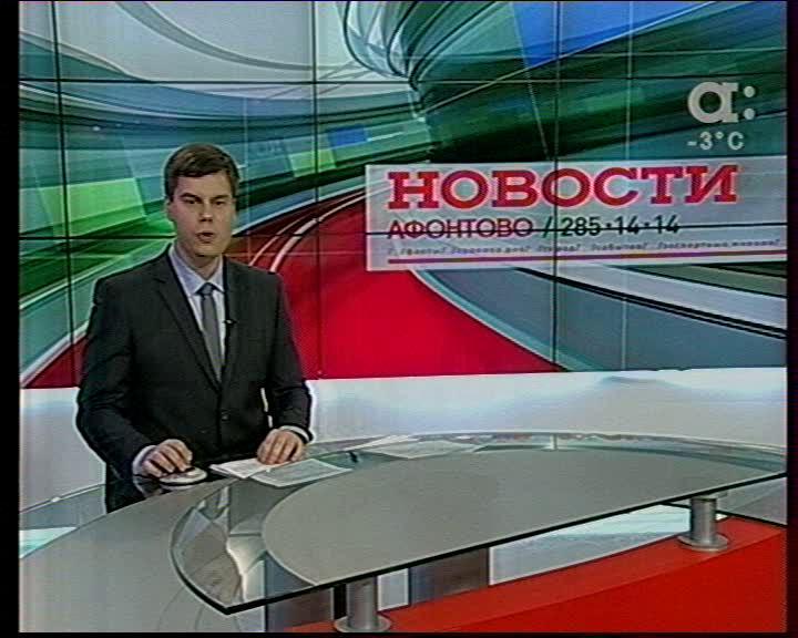 smotret-onlayn-krasnoyarsk