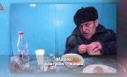 А нас то за що!   Иностранцев выдворяют из России   Трусы от Навального   AfterShock.news