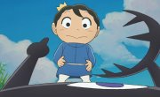 Рейтинг Короля / Ousama Ranking - 1 сезон, 1 серия