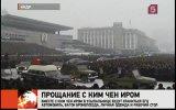 В усыпальницу Ким Чен Ира поместят его автомобиль, вагон бронепоезда, одежду и рабочий стол.