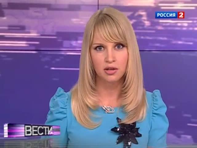 Русское порно - смотреть HD русское порно видео онлайн без регистрации.