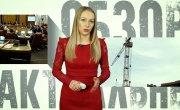 """Программа """"Актуальный обзор за неделю"""" на 8 канале"""