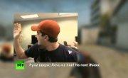 Американские геймеры «натравливают» друг на друга спецназ
