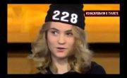 Бандит 228 - Ирина Сычева