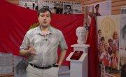 Пролетарский взгляд на 8 канале - выпуск №118