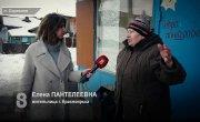 """Программа""""Актуально""""на 8 канале №2076 """"ПОСЕЛОК СОРОКИНО"""""""