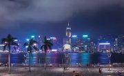 Гонконг Китай Сила и Величество
