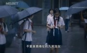 Дорогой дневник / Dear Diary (Wo De Ba Bi Lun Lian Ren) - 1 сезон, 2 серия
