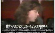 Интервью с Металликой (Япония 1986)