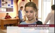 В Красноярском районе чествовали выпускников-отличников