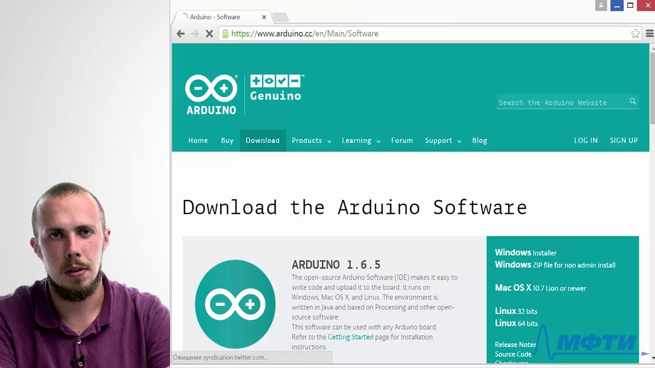 Arduino - Meaning And Origin Of The Name Arduino
