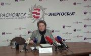 Пресс-конференция Ю. Смирновой, посвящённая изменению формата квитанций Красноярскэнергосбыта