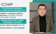 Особенности российских офшоров