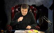 Невзоров- Конец света в деталях