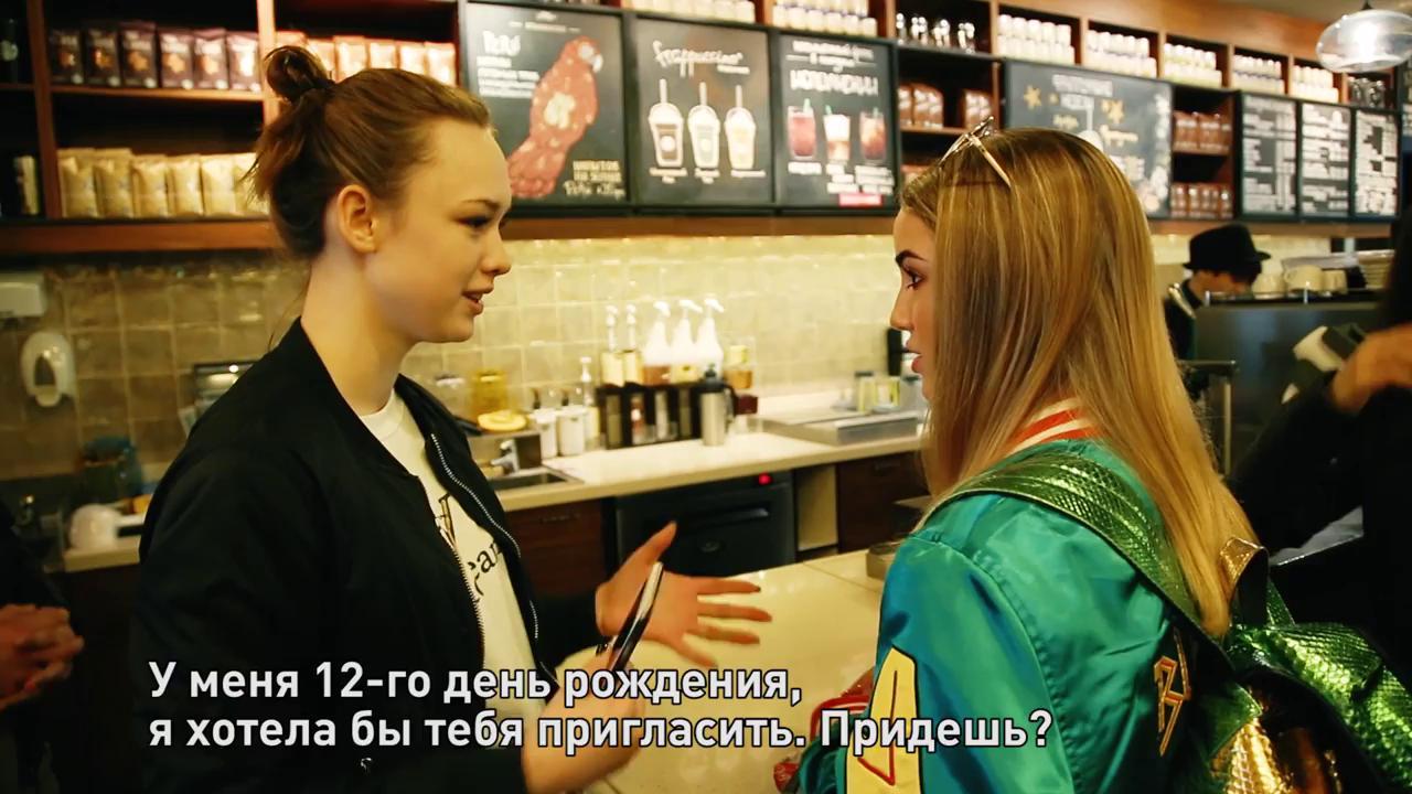 Кто такой Андрей Шлягин за которого вышла замуж Диана