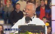 Леонид Аркадич, Леанит Акратеч, Леон...Аркатии.