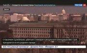 Иранский парламент признал армию США террористической организацией