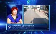 Мать водителя, сбившего курсанта, даёт комментарий