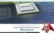 Русский CPU Байкал  ОС Альт 9. Нифёд ПЕРВЫМ в МИРЕ запустил и заснял это чудо! (BE-T1000, BFK3.1)