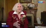 У 96-летнего ветерана отбирают пенсию - Россия 24