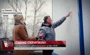"Программа ""Спецрепортаж"" на 8 канале №235 ""САМИ СЕБЯ ПРОВЕРИЛИ"""