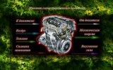 Почему автоновинки Дудышева экономят топливо