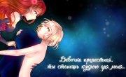 [Cat & Misato] - Jekyll & Hyde (Russian version)