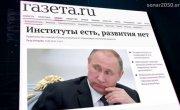 Как Россия стимулирует отечественные инновации
