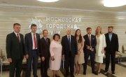 Фракция КПРФ бойкотирует заседание Мосгордумы в знак протеста против фальсификации выборов!