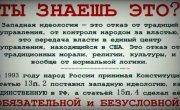 Бомбить американских олигархов в Воронеже / Как ответить США по настоящему / Федоров, Путин