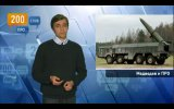 200 слов про ... Медведева и ПРО. 24.11.2011.