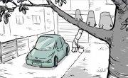 помыл машину