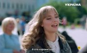 Непрекрасная леди - 1 сезон, 2 серия